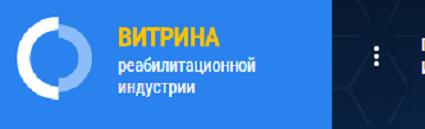 Витрина.png